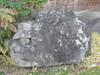 20091207ishi08